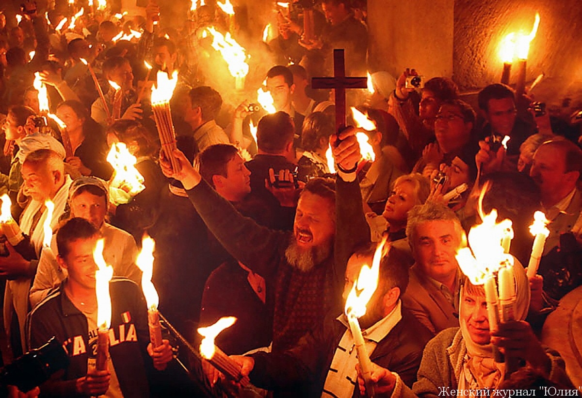 #HolyFire has Descended Once More at the Church of the Holy Sepulchre in Jerusalem! #OrthodoxChristianity